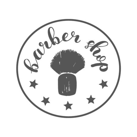 shaving brush: Brush lettering label for barber shop with hand drawn shaving brush. Raster illustration for logo, badge or label, barber shop signboard or store front decoration.