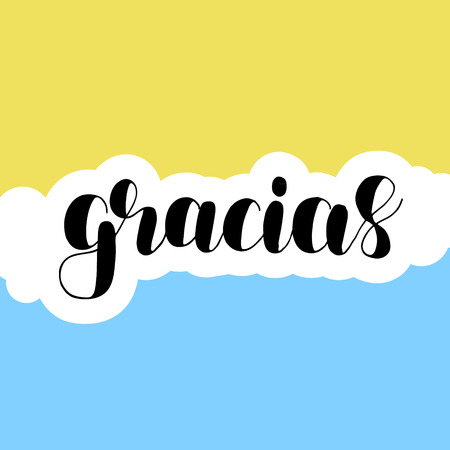 Gracias. Thank you in Spanish. Brush hand lettering vector illustration. Motivating modern calligraphy. Great for pillow cases, prints and posters, greeting cards, home decor, apparel design and more. Vectores