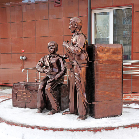 dashing: Russia, Siberia, Novosibirsk region, Berdsk city - December 27, 2015: monument near the first market entrepreneurs sellers - the shuttles started its business in the early 90s, after the collapse of the USSR