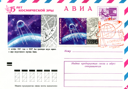 artificial satellite: USSR - circa 1972: a postage envelope and stamp with the image of the first artificial earth satellite produced in the USSR, 1972