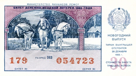 USSR - circa 1985: a ticket monetary clothing lottery new years edition, released in the USSR, 1985