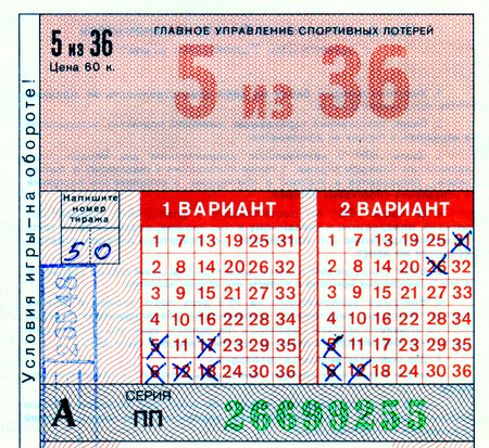 the ussr: USSR - circa 1970: a lottery ticket Sportloto produced in the USSR, 1970