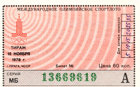 USSR - circa 1978: a lottery ticket of the International Olympic sports lottery issued in the USSR, 1978