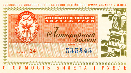 USSR - circa 1966: a ticket monetary clothing lottery Voluntary society of assistance to army , aviation and fleet, manufactured in the USSR in 1966 Editorial