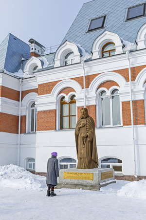 Berdsk, Novosibirsk oblast, Siberia, Russia - February 26, 2017: the Monument to the great Russian ascetic St. Seraphim of Sarov. Non-state educational institution - the Orthodox Gymnasium named after St. Seraphim of Sarov