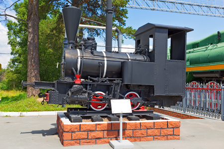 openair: Novosibirsk Museum of railway equipment in Novosibirsk, Siberia, Russia - July 3, 2017: the tank - engine of the German firm Borsig ( 19th century )
