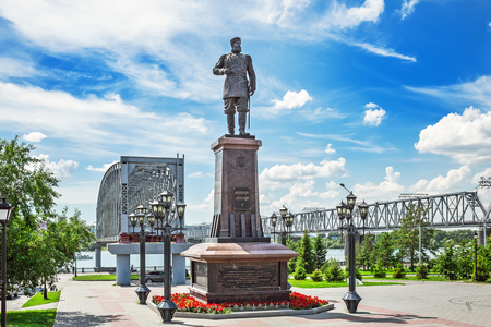 Novosibirsk, Siberia, Russia - July 17, 2017: the Monument to Russian Emperor Alexander III on the embankment of the river Ob