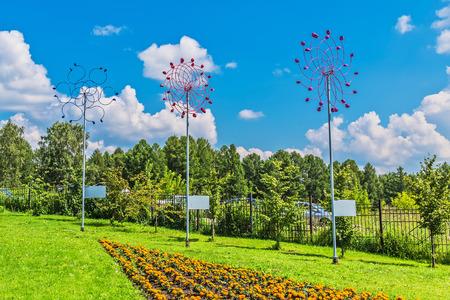 astrophysical: Key kamyshinskoe plateau, Novosibirsk, Siberia, Russia - August 2, 2017: the windmills in the Park is a Large Novosibirsk planetarium