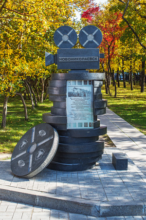 The city of Novosibirsk, Siberia, Russia - September 17, 2017: the memorable sign to the first cinema opened in 1908 in Novonikolaevsk. Theatre cinematography Makhotin Editorial