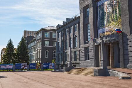 The city of Novosibirsk, Siberia, Russia - September 17, 2017: the building of the Novosibirsk state art Museum