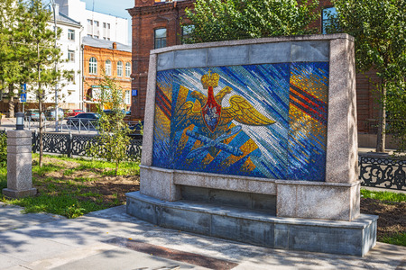 The city of Novosibirsk, Siberia, Russia - September 17, 2017: mosaic Pano on the Avenue Marshal of aviation Alexander Ivanovich Pokryshkin