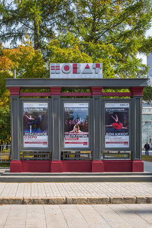 The city of Novosibirsk, Siberia, Russia - September 17, 2017: stand with posters in the Park of the Novosibirsk state academic Opera and ballet theatre