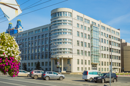 Novosibirsk, Siberia, Russia - September 17, 2017: the Building of the regional Executive Committee in Novosibirsk (year built 1932). Krasny prospect, 18