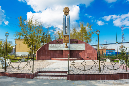 Berdsk, Novosibirsk oblast, Siberia, Russia - October 17, 2017: the Park in honor of the Berdsky radio factory VEGA Editorial