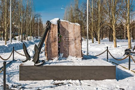 Berdsk, Novosibirsk region, Siberia , Russia - February 18, 2018: monument to the sailors of Berdsk, fallen and alive Standard-Bild - 96885202
