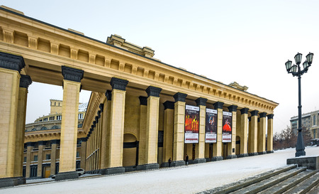 Novosibirsk, Siberia, Russia - Feb 4, 2018: the building of the Novosibirsk state academic Opera and ballet theatre ( NOVAT )