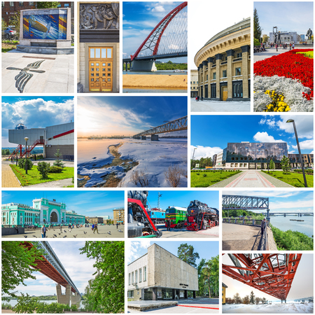 Novosibirsk, Western Siberia, Russia-2018, 2019: collage on the sights of Novosibirsk