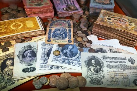 Old pre-revolutionary banknotes and coins of tsarist Russia