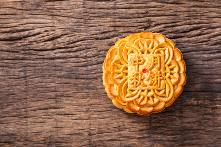 Moon cake for the chinese Mid-Autumn festival on wooden background
