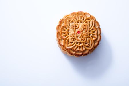 Mooncake for Mid-Autumn festival on white background
