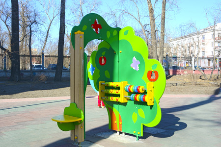 Childrens playground. provincial town. Spring. Russia