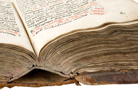 The ancient book on a light background Stock Photo
