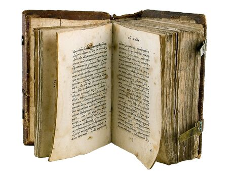 The ancient book on a light background Stock Photo - 893994