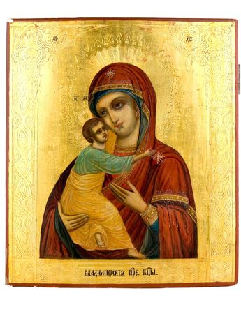 iconography: Ancient church icon. One of attributes of religion.     Stock Photo