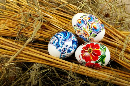 The painted eggs is a symbol of a religious holiday of Easter Stock Photo - 2713127