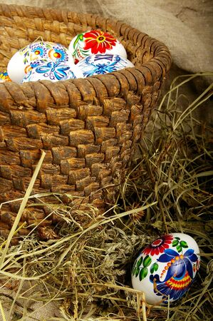 The painted eggs is a symbol of a religious holiday of Easter Stock Photo - 2713130