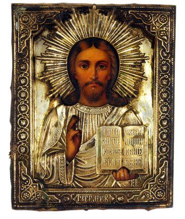 madona: Icono de la antigua iglesia. Uno de los atributos de la religi�n