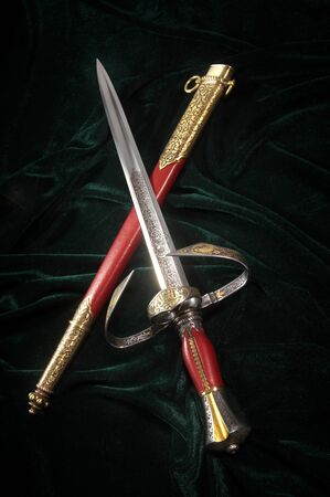smart dagger of the medieval soldier. It was used for hunting