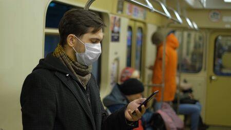 Man Standing. Corona Virus. Face Mask Covid-19. Subway Station. Epidemic Coronavirus Mers. Pandemic Flu. Human Masked 2019-ncov. Train Metro Tube. People Sick. Male Health Care. Smog Air Filter. 写真素材