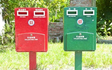 twiwan green red Post Box in outdoor