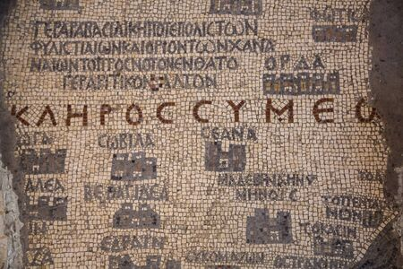 holy land: Madaba, Jordan - October 27, 2015: Fragment of the oldest floor mosaic map of the Holy Land and Jerusalem in the Saint Georges Church. Editorial