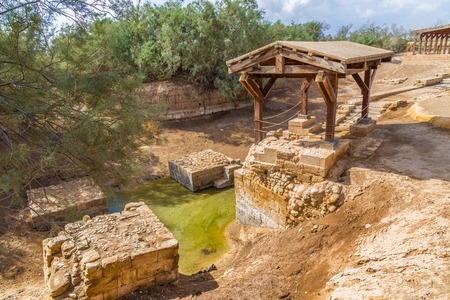 Baptismal Site, where Jesus was baptised by John the Baptist in the Jordan River, currently in the country of Jordan