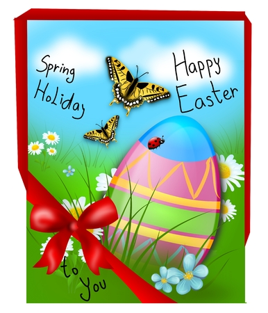 nature one painted: Colorful easter egg hidden in grass illustration
