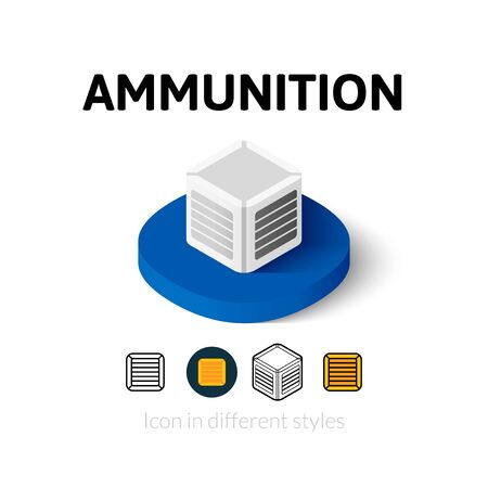 탄약: Ammunition icon, vector symbol in flat, outline and isometric style