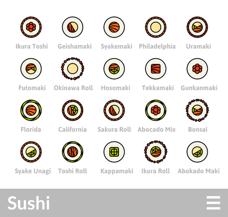 Outline icons thin flat design, modern line stroke style, web and mobile design element, objects and vector illustration icons set - sushi collection 矢量图像