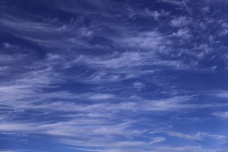 white clouds in blue sky day Banco de Imagens