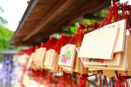 Row of ema in Dazaifu Tenmangu shrine