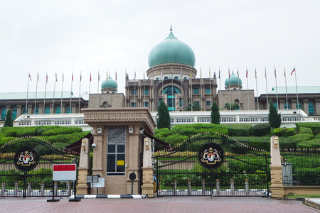 Perdana Putra; office complex of the Prime Minister of Malaysia, in Putrajaya