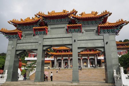 Entrance of Sun Moon Lake Wen Wu Temple in Taiwan