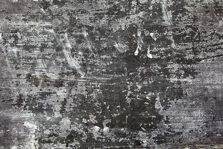 A grunge dark black and gray wall backdrop Stock Photo - 6923304