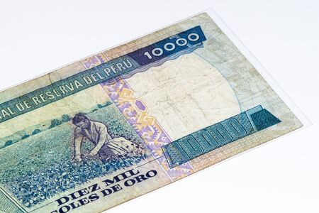 and soles: 10000 soles de oro bank note. Soles de oro is the national currency of Peru Stock Photo