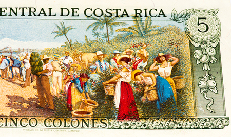 costa rican: 5 Costa Rican colones bank note. Colones is the national currency of Costa Rica