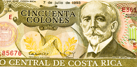 costa rican: 50 Costa Rican colones bank note. Colones is the national currency of Costa Rica