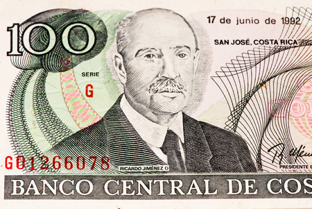 costa rican: 100 Costa Rican colones bank note. Colones is the national currency of Costa Rica Stock Photo