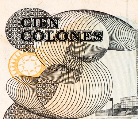 100 Costa Rican colones bank note. Colones is the national currency of Costa Rica Stock Photo