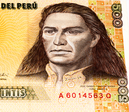 500 intis bank note. Inti is the former currency of Peru